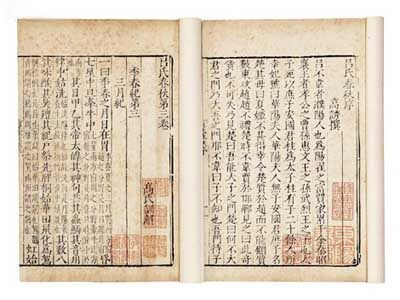 Oudste boek over Qi Gong