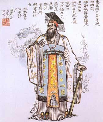 De gele Keizer Huang Di