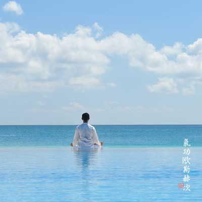 Qi Gong onbewust mediteren