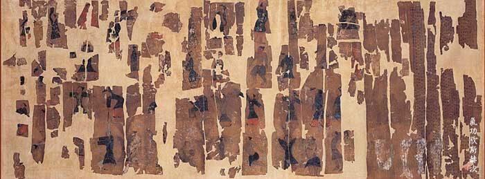Eerste Qi Gong geschriften